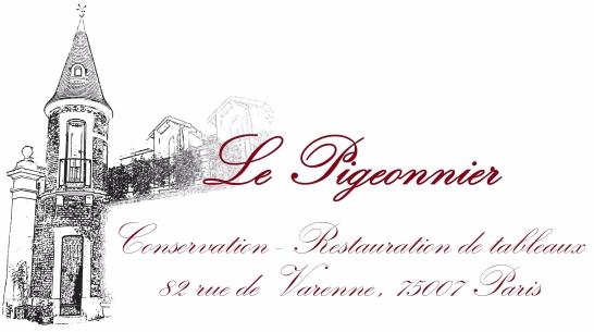logo-le-pigeonnier-51-e1496773964760.jpg